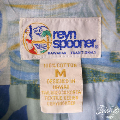 90年代レインスプーナー/reyn spooner アロハシャツMサイズ(A-032)