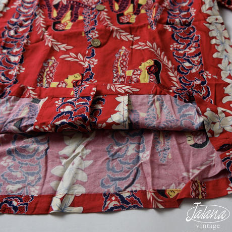 PATINA VINTAGE アロハシャツ Lサイズ(A-242)