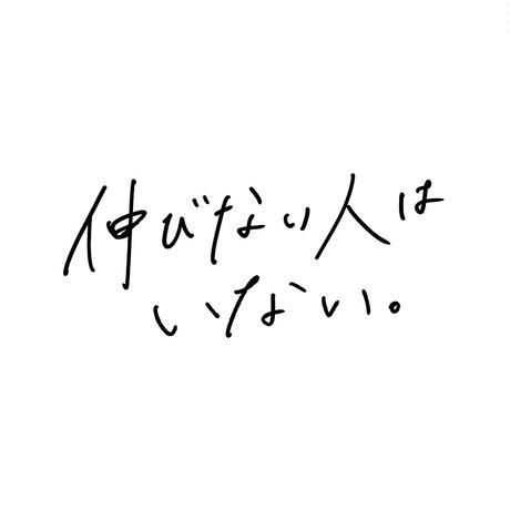 Procreate文字スクリプトブラシ【日本語版】