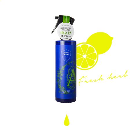 アロマホリック アウトドアスプレー 【 ニーム配合:抗菌・消臭付き】/Outdoor Spray(虫よけ)▶︎250ml