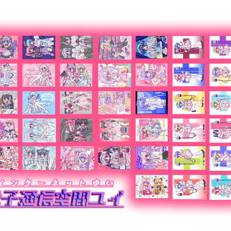 YUI's collection トレカ38セット