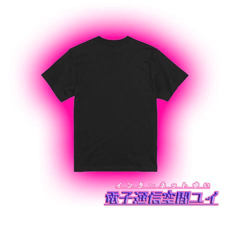 【受注販売】みらくるミミコ Tシャツ