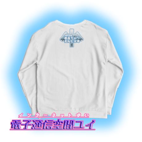 【受注販売】天国の使者 全面プリントトレーナー