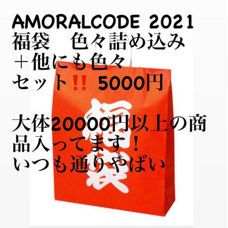 予約 2021 福袋 得々🉐詰め込みセット ¥5000