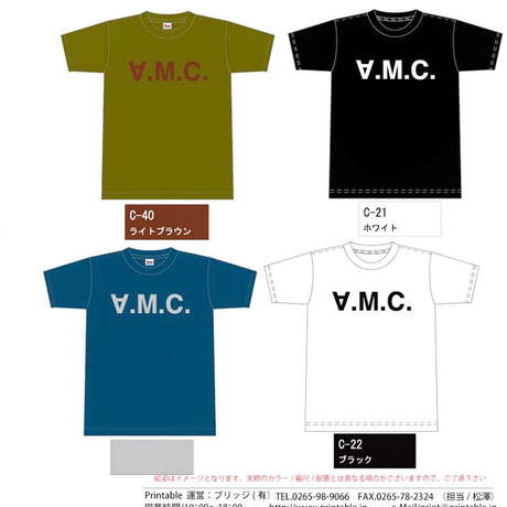 "AMORALCODE ""A M C""   Tシャツ"