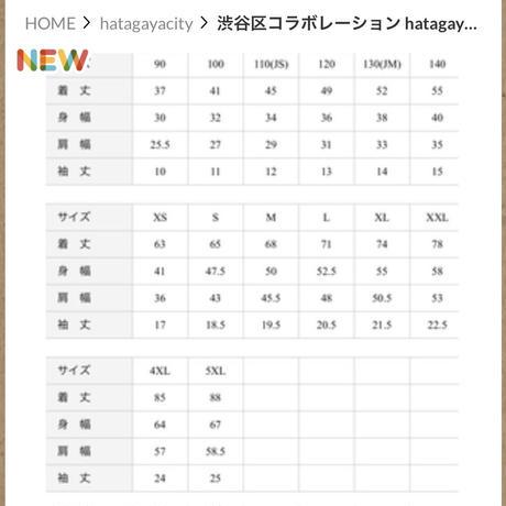 渋谷区✖️new hatagayacity .H