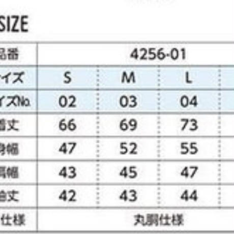 渋谷区コラボhatagayacity  7.1オンス ベースボールT