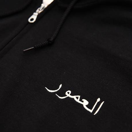 "AMOUR / ARABIA AMOUR ZIP HOODIE ""LA FLAME"" /  BLACK"