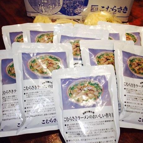 【10食分(野菜なし)】