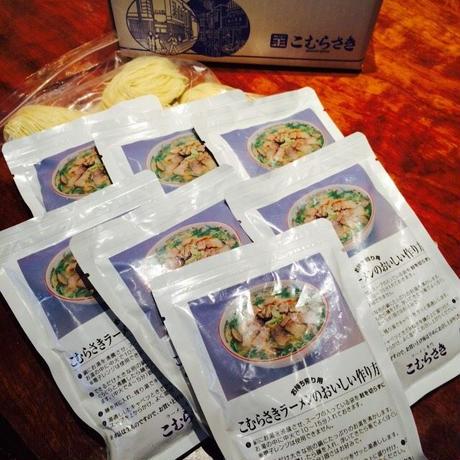 【7食分(野菜なし)】