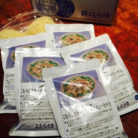 【5食分(野菜なし)】