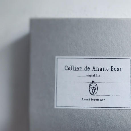 Ananö Bearのネックレス