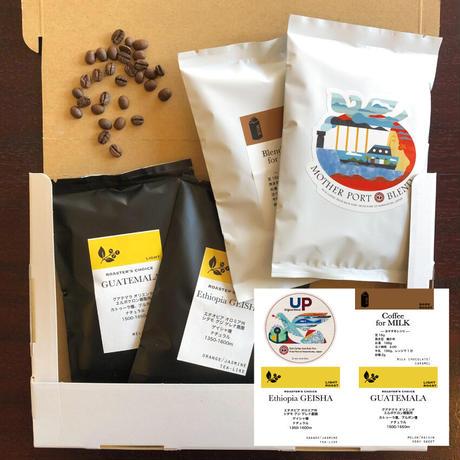 【コーヒー豆】香りと酸のフルーティセット