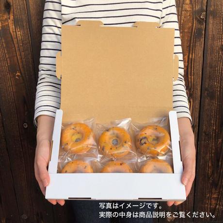 焼きドーナツ(抹茶チョコ)6個セット