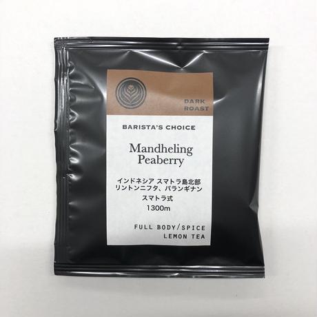 マンデリンピーベリーカップオンコーヒー12個セット