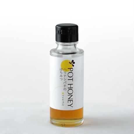 【希少蜜】ハリナシバチ蜜(ポットハニー) Mサイズ