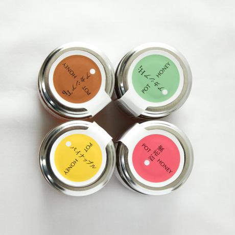 【おためし】ハリナシバチ蜜(ポットハニー) 舐め比べ4種類セット