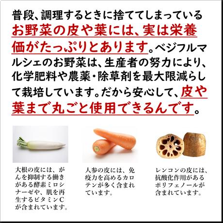 ★★名古屋事務所引取り限定★★【定期便】ベジフルBOX