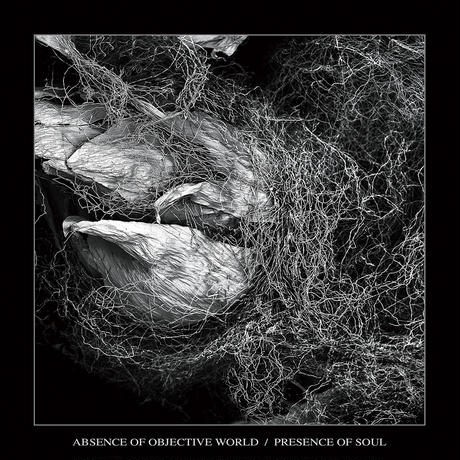 """""""Absence of Objective World"""" CD"""