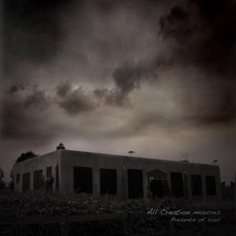 """""""All Creation Mourns"""" 12""""LP"""