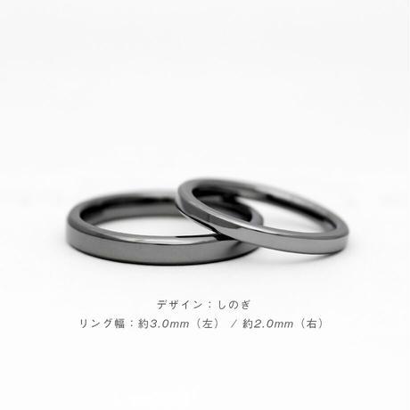 [Artisan Works] タンタル / 結婚指輪 しのぎ【金属アレルギー対応マリッジリング】2本セット
