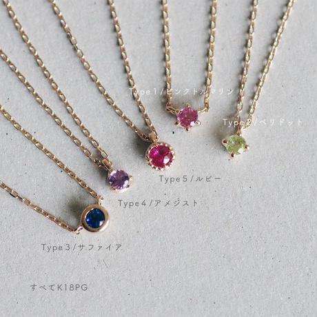 K18YG / Birthday Stone Necklace 誕生石ネックレス【Type3-B】
