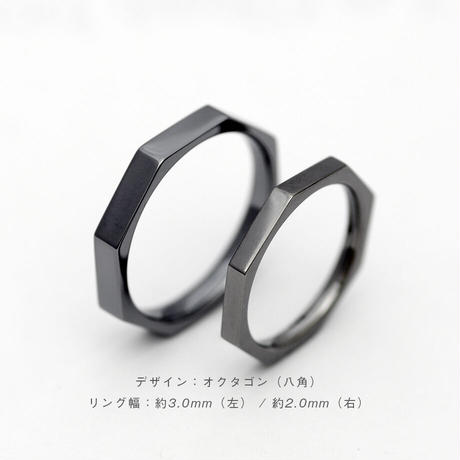 [Artisan Works] タンタル / 結婚指輪 オクタゴン(八角)【金属アレルギー対応マリッジリング】2本セット