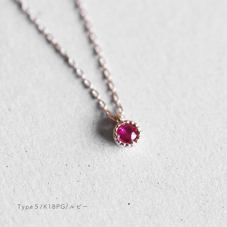 K18PG / Birthday Stone Necklace 誕生石ネックレス【Type5-B】