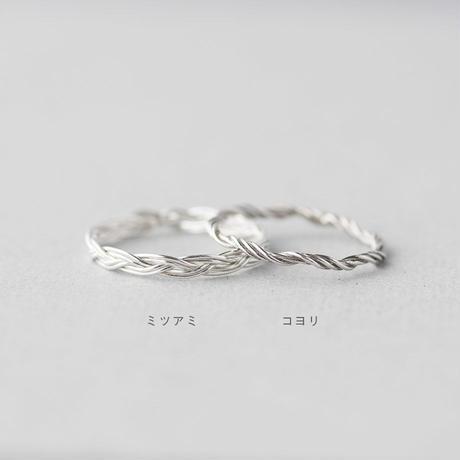 Silver925 こよりリング [10min Ring] シルバーリング / デザインリング