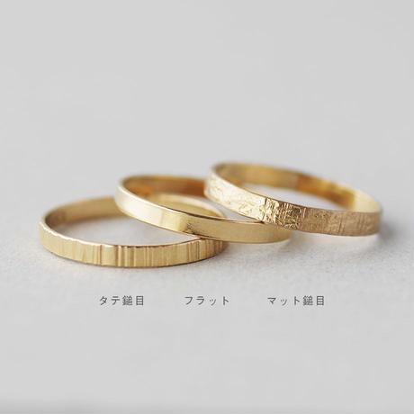 [10min Ring] K14GF / 平打ちリング(タテ鎚目)