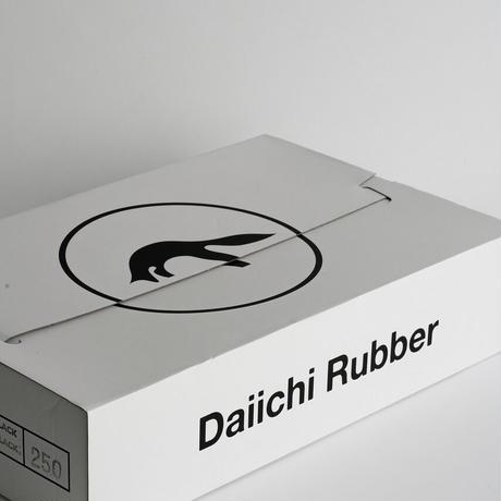 "Daiichi Rubber ""RAKA "" OLIVE"
