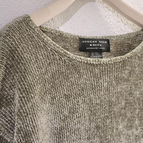 Khaki mall knit