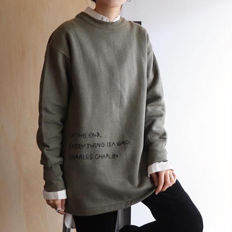 Embroidery sweat (khaki)