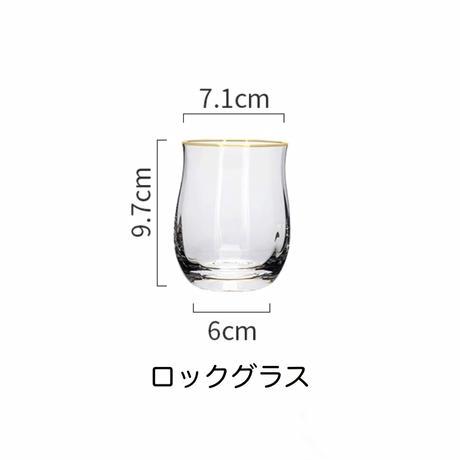 シェイプグラス ロック&カフェ
