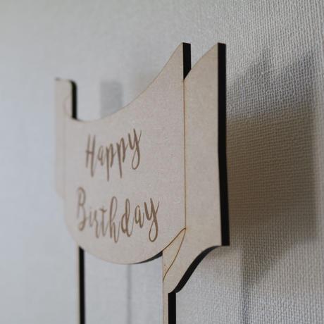 ケーキトッパー ribbon / happy birthday