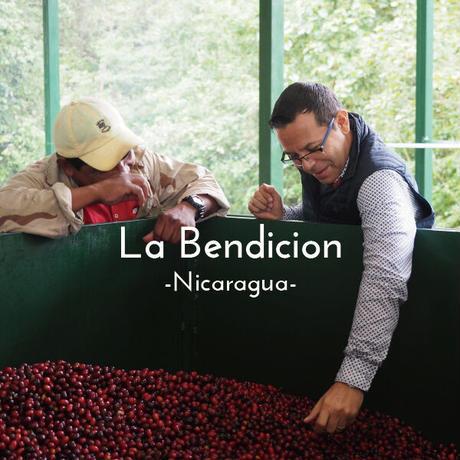 La Bendicion ラ・ベンディション -Nicaragua-(200g)