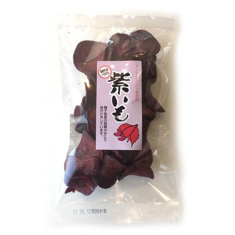 紫いもチップス(95g) -国産野菜チップス-