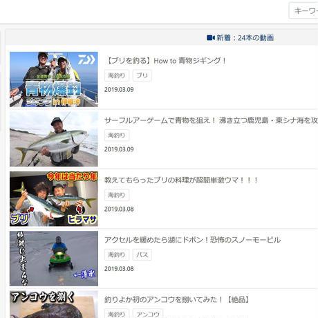 動画まとめサイト用Wordpressテーマ ver.1