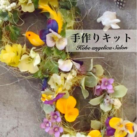 【手作りキット】春のワクワク遊び心♡ビオラのリース2個セット・アーティフィシャルフラワー2個ハンドメイドキット