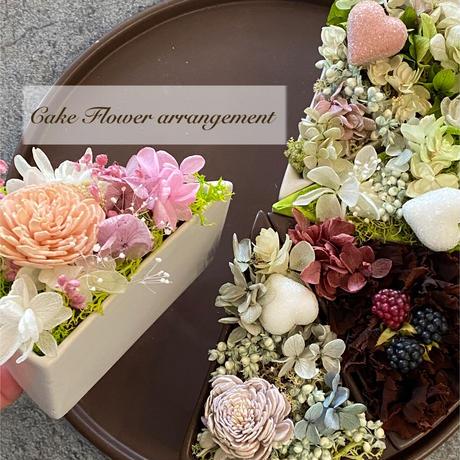 手作りキット!プリザーブドフラワースイーツ、ケーキアレンジメント・おうち時間を楽しむ・誕生日・ホワイトデー・合格祝い