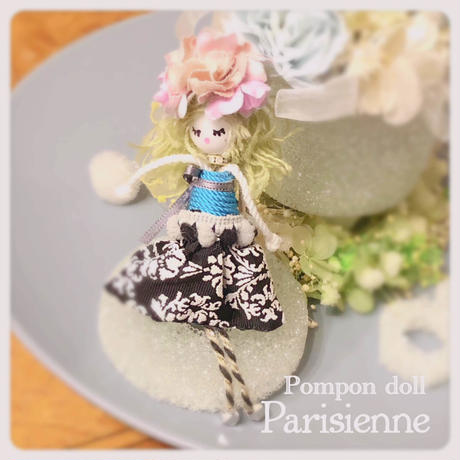 Pomponおすましパリジェンヌ<ブーケちゃん> オリジナルタッセルドール お好きな衣装のオーダー無料!