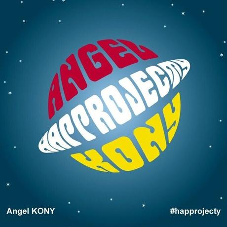 1st debut album 「#happrojecty」