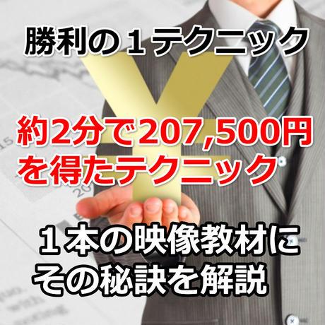 5dd38accc6aeea0237630dd0