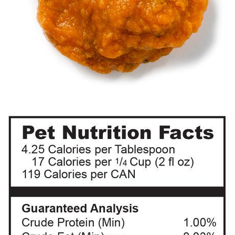 フルタブル ピューレトッパー パンプキンパンプキン(胃腸虚弱)425g