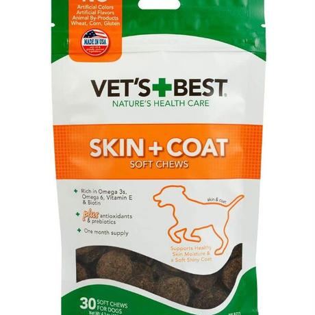 スキンコート ソフトチュウ(皮膚被毛のケア・アレルギー)30P 愛犬の皮膚被毛の健康をサポートする