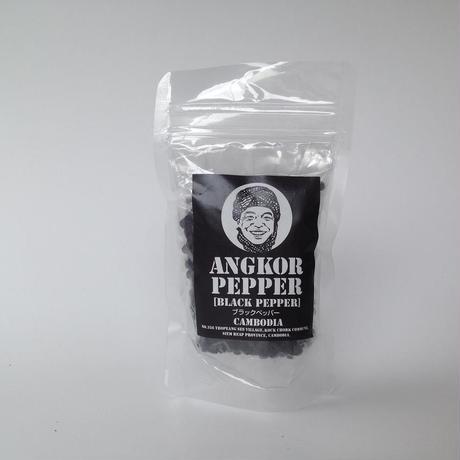 アンコールペッパー(ブラックペッパー)50g