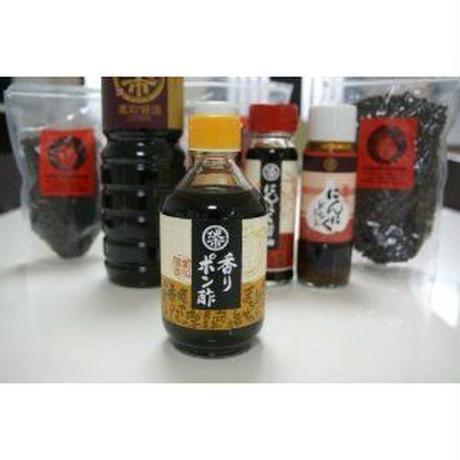 【お取り寄せグルメ】 香りポン酢 300ml