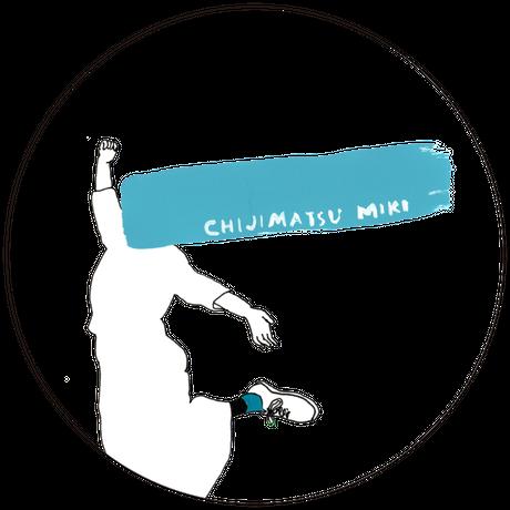 チヂマツミキ  sticker  [  blue  ]