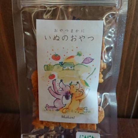 野菜のクッキー(にんじん)