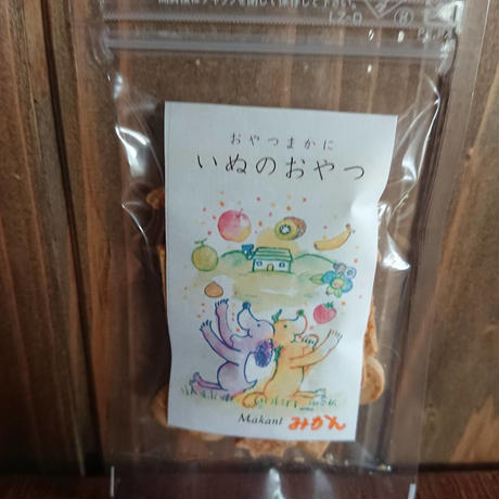 フルーツのクッキー(みかん)
